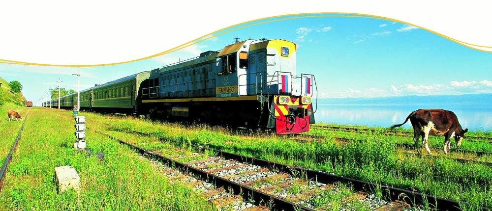 Einmal im Leben mit der Transsibirische Eisenbahn!