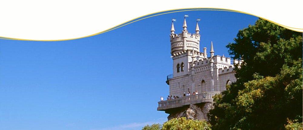 Schwalbennest in Jalta, Ukraine
