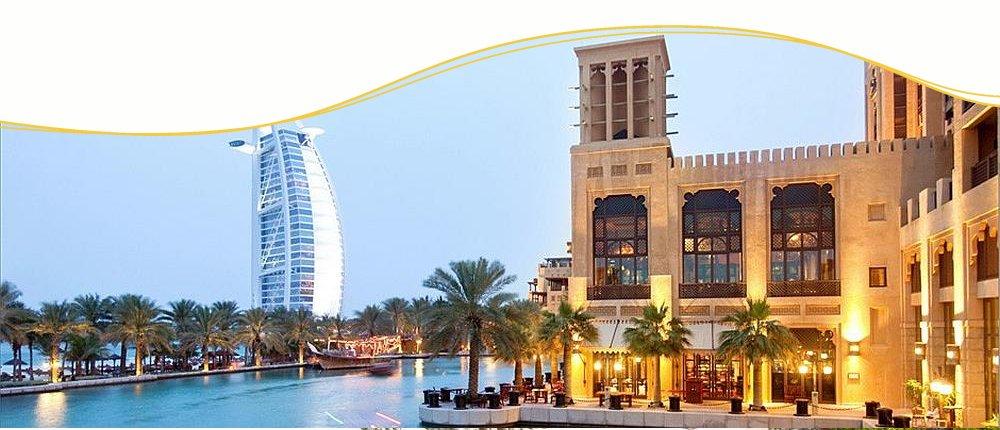 Al Quasr Madinat am Jumeirah Strand, Dubai