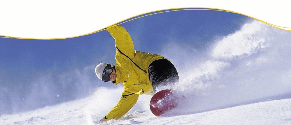 Urlaub für Snowboarder