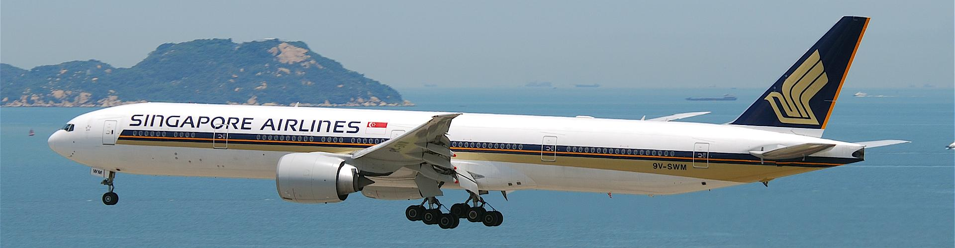 Singapore Airlines Flugtickets