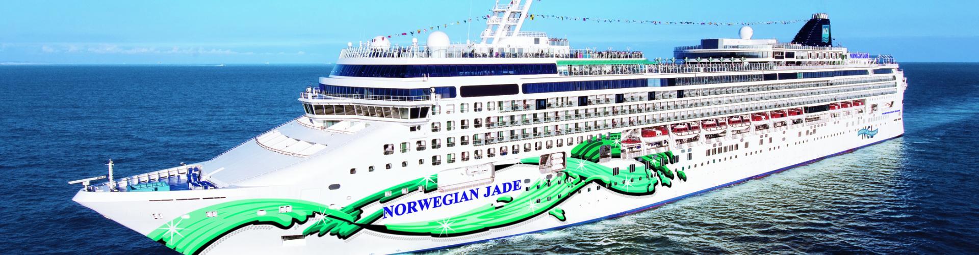 NCL Jade im Mittelmeer