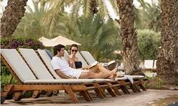 Club Med La Palmeraie  (Marrakesch)