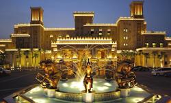 Jumeirah Al Qasr  (Dubai)