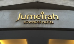 Jumeirah Lowndes  (London)